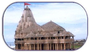 Gujarat Dariya Mandir, Gujarat Cultural Tours, Tourist Places in Gujarat, Places to see in Gujarat