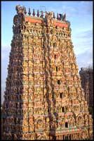 Gopuram Temple